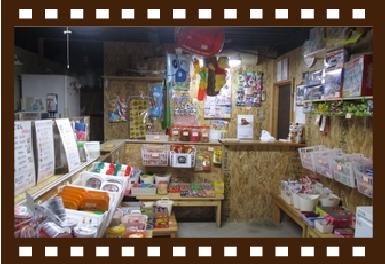 レニオンコーポレーション|高知|駄菓子屋サムネイル