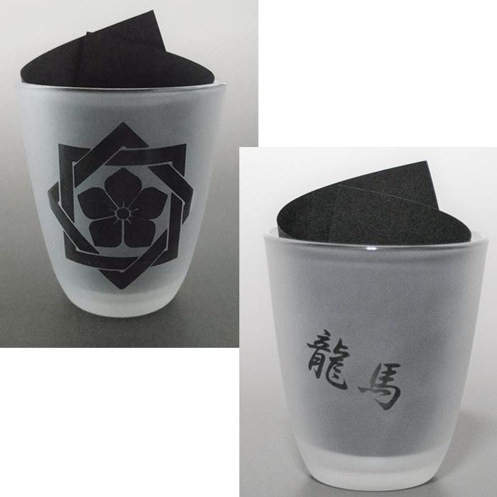 ブラスト工芸|坂本龍馬 家紋グラス 弐|レニオンコーポレション|高知