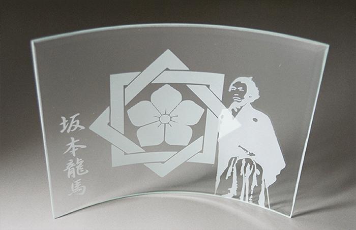 ブラスト工芸|ガラスフレーム 龍馬25|レニオンコーポレション|高知