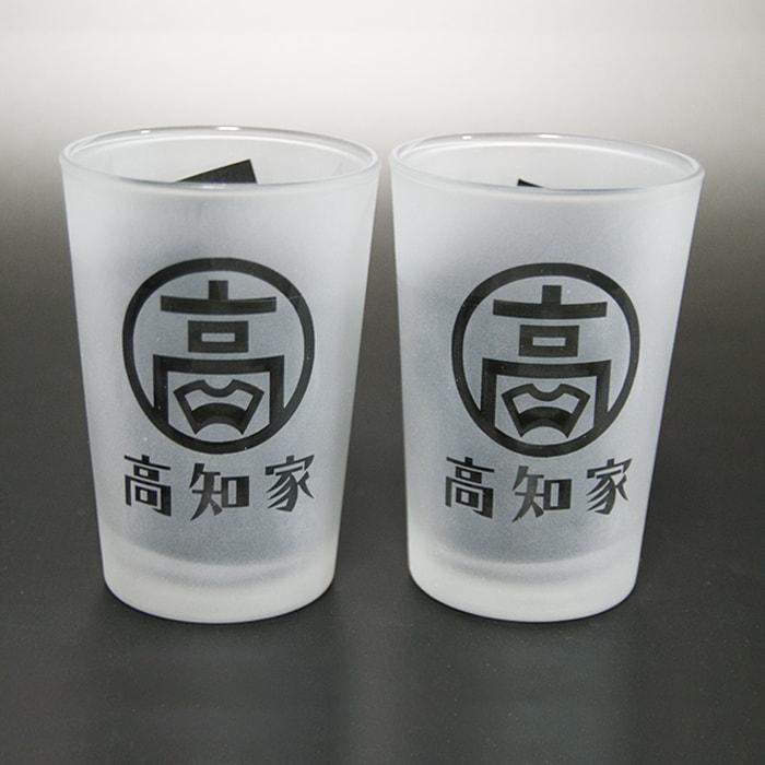 ブラスト工芸|高知家グラス 丸小濁り|レニオンコーポレション|高知