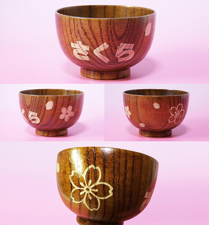 ブラスト工芸|名入れ木製汁椀|レニオンコーポレション|高知