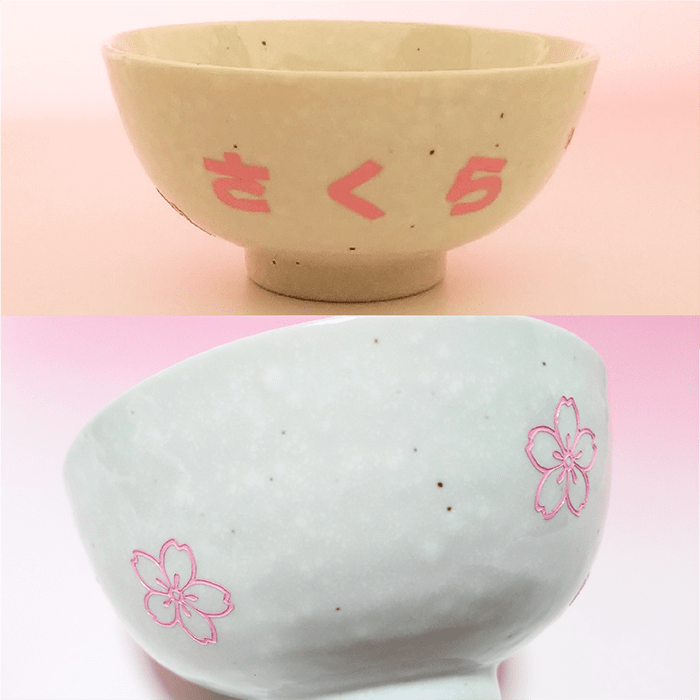 ブラスト工芸|名入れ茶碗|レニオンコーポレション|高知