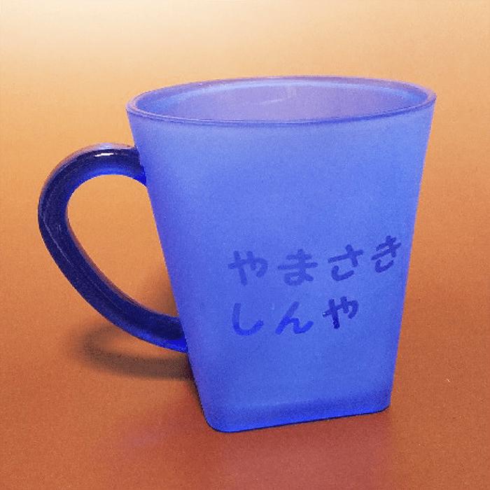 ブラスト工芸|プラスチックコップ 濁り|レニオンコーポレション|高知