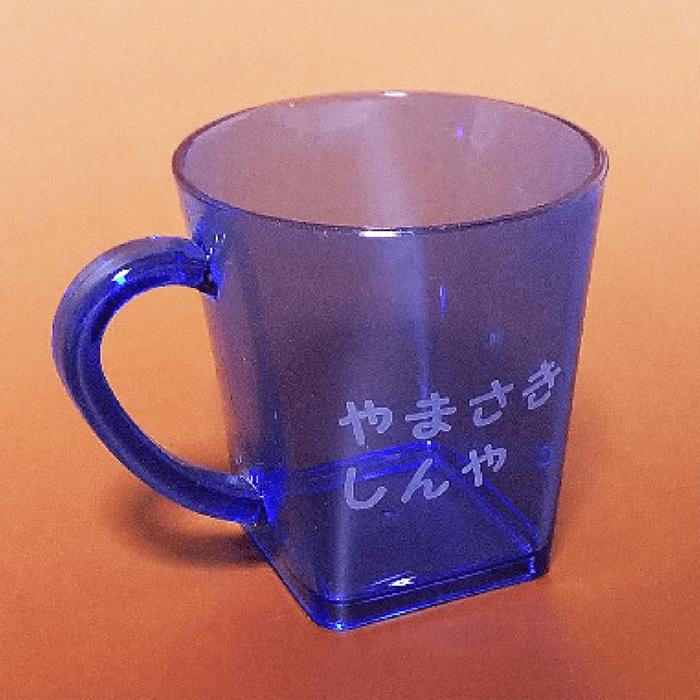 ブラスト工芸|プラスチックコップ クリア|レニオンコーポレション|高知