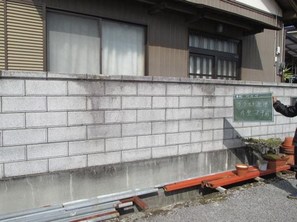 ブラスト施工例|外壁施工前|レニオンコーポレション|高知